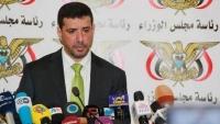 في الوقت الذي يقتحم الانتقالي مبنى محافظة سقطرى.. الحكومة تقول إنها واثقة من حرص الرياض على استقرار اليمن