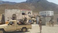 التحالف يدعو لوقف التصعيد العسكري في سقطرى