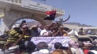 الأحزاب اليمنية تدعو الرئيس هادي إلى اتخاذ خطوات جادة لإنهاء الانقلاب في سقطرى