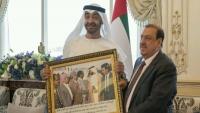 برلماني يمني: الإمارات اشترت بالمال المدنس كثير من أعضاء البرلمان