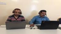 الإعلام الاقتصادي يدرب الصحفيين اليمنيين على صحافة التعايش
