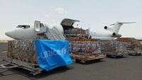 بدعم من اليونيسف.. وصول 19 طنا من المساعدات الطبية إلى صنعاء