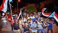 الانتقالي يعلن وقف التصعيد ضد الحكومة في حضرموت