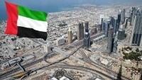 """""""الإمارات دبي الوطني"""" يسرح موظفين لتخفيف تداعيات كورونا"""