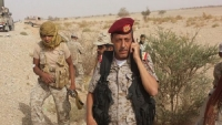 الوائلي: الجيش يطوق مدينة الحزم في الجوف