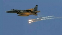 جماعة الحوثي: مقتل 5 مدنيين في قصف للتحالف في قانية بالبيضاء