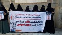 منظمة حقوقية: 2970 معتقلا تعرضوا للتعذيب لدى أطراف الصراع في اليمن