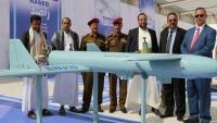 الجيش يُدمر مخزن طائرات مسيرة تابعا للحوثيين بالحديدة