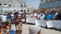 حضرموت.. وقفة احتجاجية في الشحر للمطالبة بتوفير خدمة المياه
