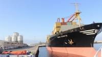 السلطات في حضرموت تغلق ميناء المكلا بعد استقبال حاويات نقدية تابعة للحكومة