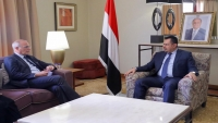 الحكومة: صمت الأمم المتحدة تجاه نهب الحوثيين أموالا في الحديدة أمر غير مقبول