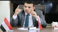 محروس يفوض مدير الشؤون المالية بمهمة صرف رواتب الموظفين في سقطرى