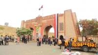 """""""سام"""" تدعو لإنقاذ طالبات محتجزات في سكن جامعة صنعاء منذ ثلاثة أشهر"""