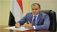 الحكومة اليمنية تعبر عن تضامنها مع تركيا وضحايا زلزال إزمير