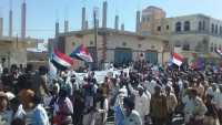 مليشيات الانتقالي تجري تغييرات شاملة بجهاز الشرطة في سقطرى