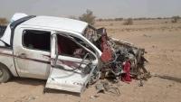 إصابة عدد من المدنيين بانفجار لغم أرضي في المتون بالجوف