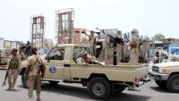 عصابة مسلحة تنهب رواتب منتسبي مكتب التربية في بريقة عدن