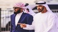 العفو الدولية: الإمارات ترفض الرد بخصوص جرائمها في اليمن