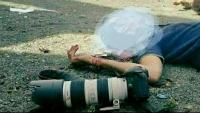 تقرير حقوقي: 100 انتهاك بحق صحفيين في اليمن خلال النصف الأول من 2020