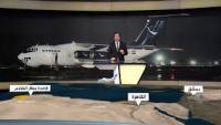 غسان سلامة يكشف خيوط المؤامرة والرادارات تفضح مسار الطيران الروسي والسوري باتجاه ليبيا