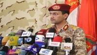 الحوثيون يعلنون قصف أهداف سعودية في مطار نجران وقاعدة الملك خالد