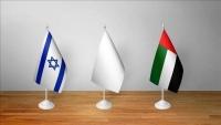 الإمارات تنطلق على مسار التطبيع العلني مع إسرائيل