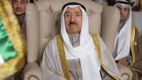 السفيرة الأميركية تشيد بجهود أمير الكويت لتحقيق مصالحة خليجية
