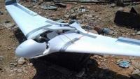 الجيش يسقط طائرة تجسس أطلقها الحوثيون في صرواح بمأرب
