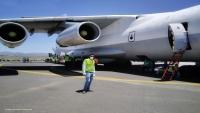 أطباء بلا حدود: أرسلنا ثلاث طائرات تحمل إمدادات طبية إلى صنعاء