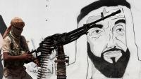 باحث غربي محذرا الإمارات: ما حصل في ليبيا يُرجَّح أن يحدث في اليمن