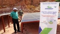 جمعية الأرياف تدشّن مرحلة تركيب ألواح الطاقة الشمسية لتشغيل بئر مياه بروم