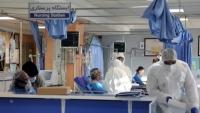 200 ألف إصابة جديدة بكورونا.. منظمة الصحة توقف تجارب عقارين وترامب يرجح التوصل لعلاج قبل نهاية العام