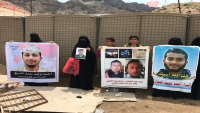 """أمهات المختطفين تطالب """"الانتقالي"""" بكشف مصير المخفيين في عدن"""