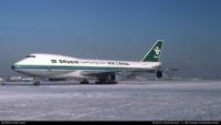 قيادات حكومية تغادر سقطرى إلى الرياض على متن طائرة سعودية