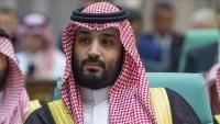 """""""و.بوست"""": ولي العهد السعودي ينتهي من قائمة تهم ضد سلفه """"بن نايف"""""""