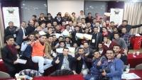 اتحاد الطلاب اليمنيين في الصين يناشد الحكومة بإعادة الطلاب المبتعثين