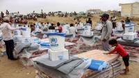 الاتحاد الأوروبي يجري نقاشات مع أطراف الصراع في اليمن لتحسين العمل الإنساني