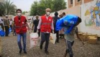 """""""الهلال التركي"""" يوزع 450 سلة غذائية في 4 محافظات يمنية"""