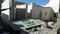 """""""رايتس رادار"""" تدين استهداف الحوثيين للمدنيين في الحديدة ومأرب"""