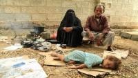 تحذير أممي من مجاعة جديدة تشهدها اليمن