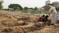 مقبرة يمنية تكافح لمواكبة الزيادة في الوفيات مع انتشار فيروس كورونا