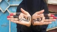 تضامن عالمي مع أربعة صحفيين باليمن حُكم عليهم بالإعدام