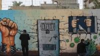 """""""قُدامى الأسرى""""... فلسطينيون في بطن الحوت"""