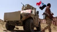 مشاورات الرياض.. ضغوط على الحكومة اليمنية لتكريس نفوذ الانفصاليين