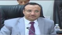 اليمن يشارك في الاجتماع العربي الإقليمي السادس عن الهجرة واللجوء
