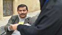 اليونيسف تقدم دعما ماليا لأكثر من 8 آلاف أسرة في صنعاء