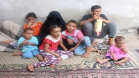 منظمات دولية: حرب اليمن حكمت على جيل كامل من الأطفال بمستقبل كئيب (ترجمة خاصة)