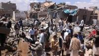 """""""يونيسف"""" تصف مقتل مدنيين بغارة للتحالف في الجوف بالمفزع"""