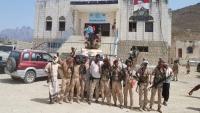 مركز دراسات يكشف عن تقويض السعودية للشرعية باليمن واستثمارها لملف سقطرى