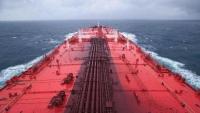 """مباحثات يمنية بريطانية حول نتائج جلسة مجلس الأمن بشأن خزان النفط """"صافر"""""""
